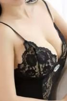 Call Girl JoJo (26 age, Brisbane)